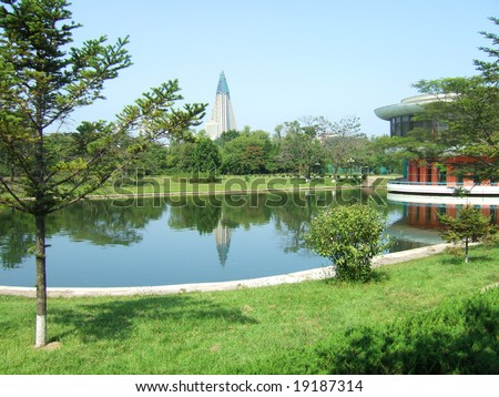 central park landscape in the Pyongyang capital of the North Korea - stock photo