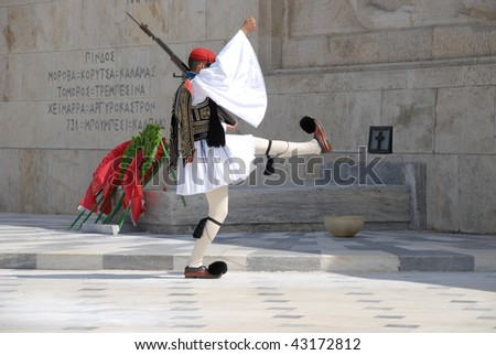 Ceremony of changing sentinels besides the Greece Parliament building, Athens - stock photo