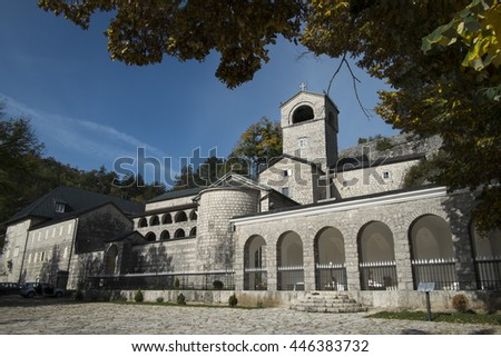Cetinje Monastery - Orthodox Monastery of the Nativity of the Blessed Virgin Mary in the historic capital of Montenegro, Europe   - stock photo