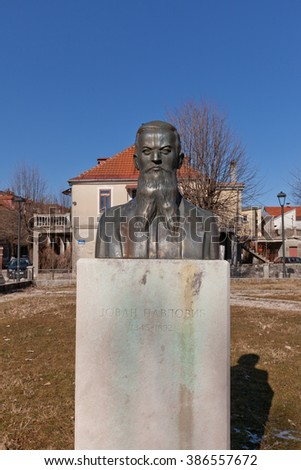 CETINJE, MONTENEGRO - FEBRUARY 06, 2016: Bust of Jovan Pavlovic in Cetinje, Montenegro. Jovan Pavlovic (1843-1892) was a Serbian writer, journalist and politician