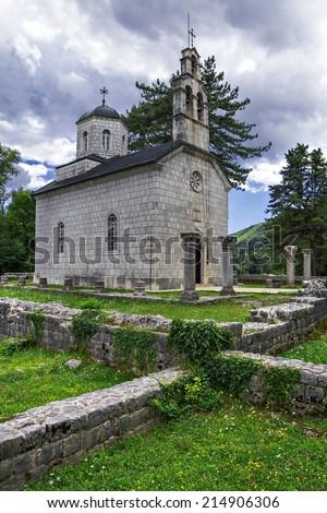 Cetinje, Montenegro (the ancient capital of Montenegro) - stock photo