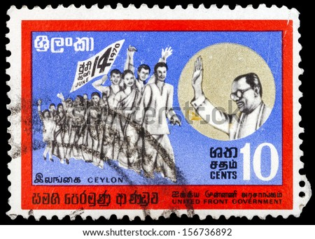 CEYLON - CIRCA 1970: A stamp printed in Ceylon shows Victory March and S.W.R.D. Bandaranaike (1899-1959), circa 1970  - stock photo