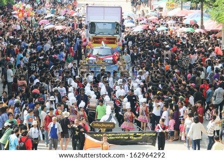 CHACHOENGSAO THAILAND - NOVEMBER 14 : People attend festival of joy on November 14, 2013 in Chachoengsao, Thailand.