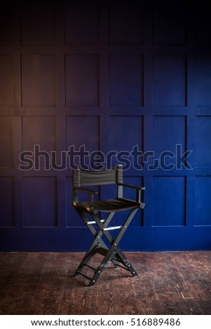 Directors Chair On Stage Red Curtain Stock Illustration 25517266 Shutterstock