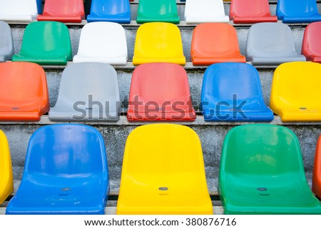 chairs at a sports stadium in different colors Ukraine