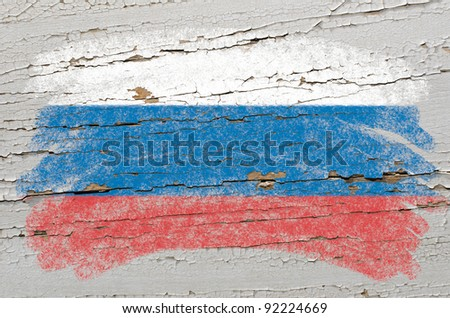 Chalky russian flag painted with color chalk on grunge wooden texture - stock photo