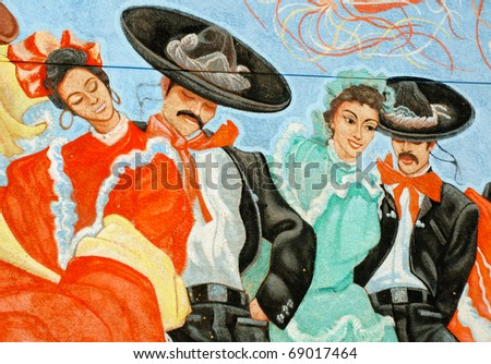 Chamizal National Memorial historic murals - stock photo