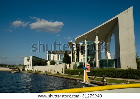 Chancellor Building in Berlin - stock photo