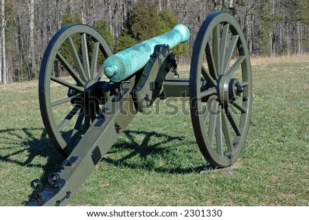 Chancellorsville Battlefield - Hedge Grove - Confederate Cannon
