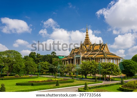 Chanchhaya Pavilion in a beautiful landscape garden in Cambodia.
