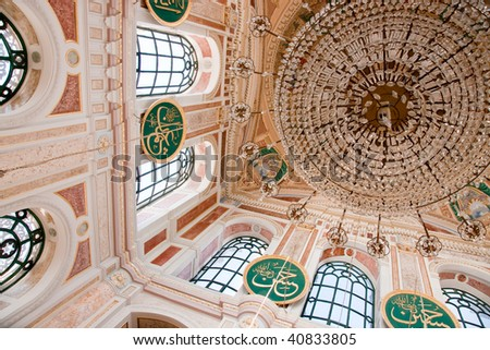Chandelier and ceiling in a mosque - stock photo