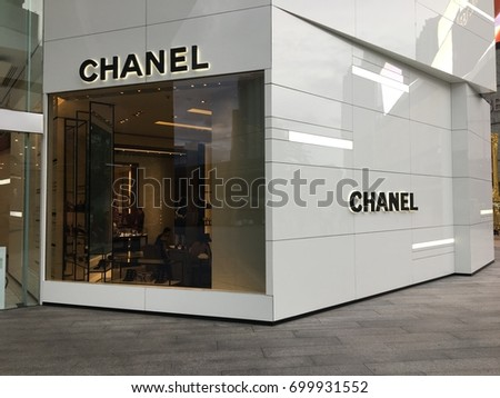 Chanel boutique store at Emquartier department store Bangkok Thailand August 17 2017
