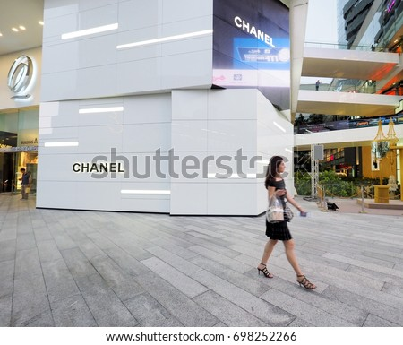 Chanel logo in front of boutique store at Emquartier department store Bangkok Thailand August 17 2017