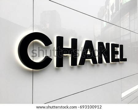 Chanel shop front logo at the Emquartier department store Bangkok Thailand August 8 2017