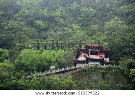 Changchun Shrine (Eternal Spring Shrine), landmark and a memorial shrine complex in Taroko National Park in the town of Xiulin, provincial Hualien, Taiwan