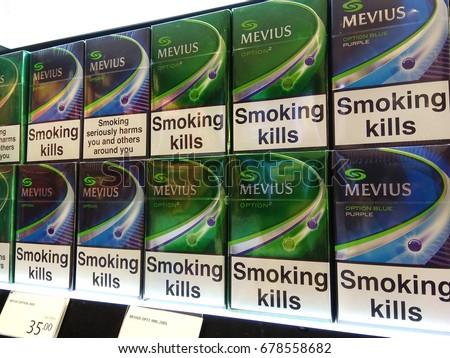 120 cigarettes Superkings buy
