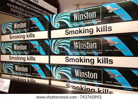Check Out These Weird Russian Cigarette Brands That Target ...