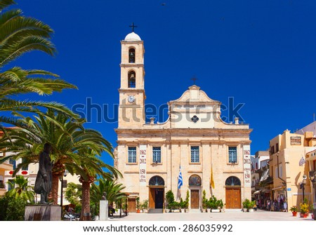 CHANIA, CRETE. GREECE - 06 JUNE 2012: Chania ancient orthodox church is celebrating 150 years of working. Chania, Crete. Greece. - stock photo