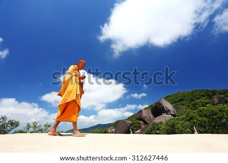 CHANTHABURI, THAILAND - MAR 4: Unidentified buddhist monks paying homage to Phra phutthabat Khao khitchakut on March 4, 2010 in Chanthaburi. opening worship in the January - March of annual - stock photo
