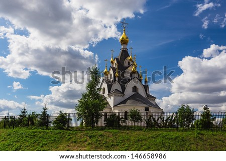 Chapel in Pechatniki on Guryanov Street in Moscow - stock photo