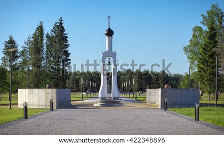 Chapel in the Victory Park, in the town of Smorgon, Belarus. Memorial to the heroes of the First World War. - stock photo