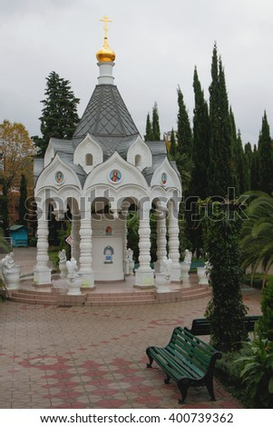 Chapel of Sacred source at Cathedral of Archangel Michael. Sochi, Russia - stock photo
