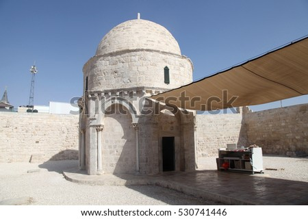 Chapel of The Ascension of Jesus Christ on Mount of Olives in Jerusalem, Israel. Place where are the last footprints of Jesus Christ on earth before he ascended into heaven