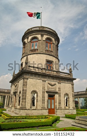 Chapultapeck castle tower - stock photo