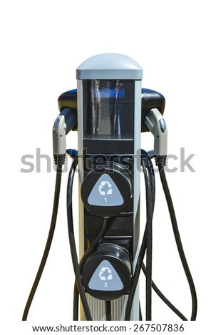 Charging station for zero emission cars isolated on white. Electrical infrastructure for green sustainable future of the planet. EV - electric vehicle charging station. Electric car charging point. - stock photo