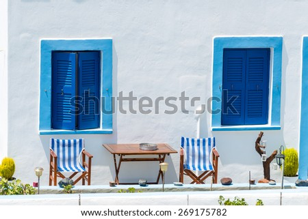 Charming Greek Architecture in Oia, Santorini, Greece - stock photo