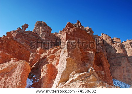 Charyn Canyon in Kazakhstan - stock photo