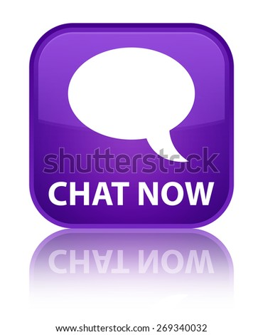 Chat now purple square button