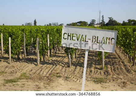Chateau Cheval Blanc Saint Emilion - stock photo