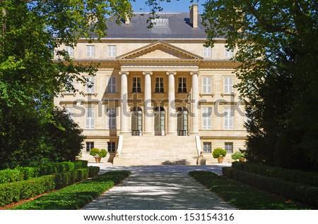 Chateau margaux is a famous wine estate of Bordeaux wine. France - stock photo