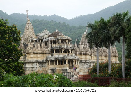 Chaumukha Mandir, the main jain temple at Ranakpur, India.  More than 80 domes and 1444 white marble pillars all different - stock photo