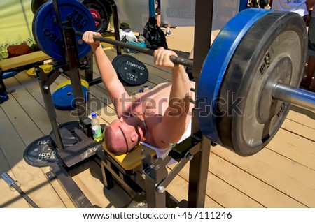 Cheboksary, Chuvashia, Russia - July 16, 2016: open tournament on the bench press in Cheboksary.