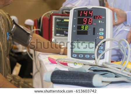 Check up Blood pressure meter Pulse gauge Medical treatment