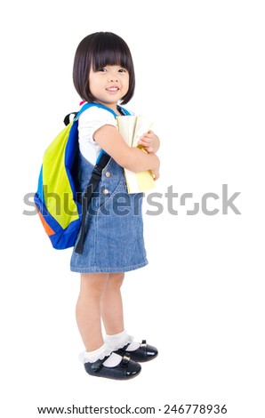 Cheerful asian preschooler - stock photo