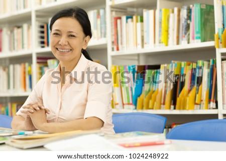 Asian doggystyle old teacher