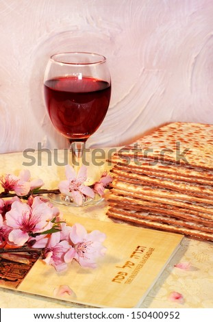 cheerful spring festival of Passover and its attributes, with matzo and Haggadah in Hebrew - Happy Passover - stock photo