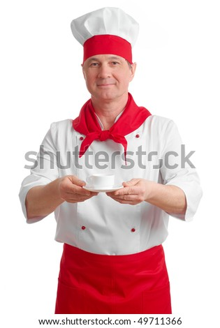 chef with cup coffee - stock photo