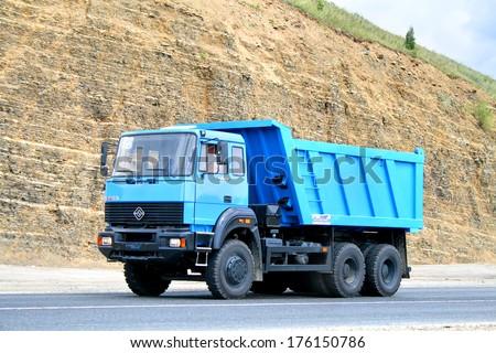 CHELYABINSK REGION, RUSSIA - AUGUST 2, 2008: Blue URAL 63685 dump truck at the quarry. - stock photo