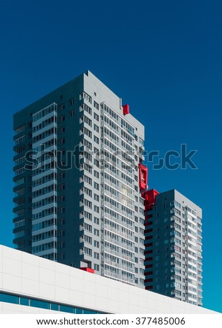 CHELYABINSK, RUSSIA - FEBRUARY 10, 2016: New multy-storey buildings in Chelyabinsk city