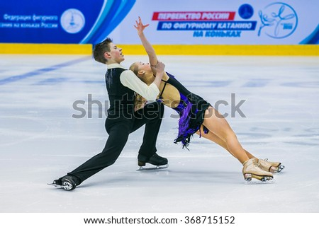 Chelyabinsk, Russia -  January 21, 2016: performances young figure skaters in pair skating short program during Championship of Russia figure skating juniors