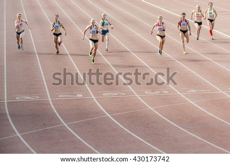 Chelyabinsk, Russia - May 24, 2016: finish the final sprint of  race at 100 meters women during UrFO Championship in athletics - stock photo