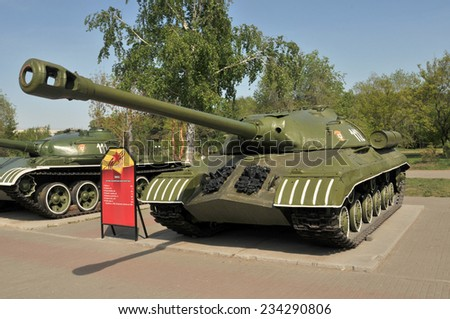 Chelyabinsk, RUSSIA - May 15, 2010: Soviet tank is-3 in the Victory Park, Chelyabinsk - stock photo