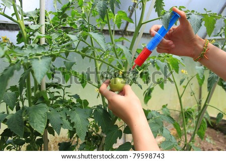 chemical agriculture - stock photo