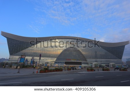 CHENGDU, CHINA - APRIL 16: Chengdu new century global center in the morning, it is the largest single building in the world, April 16, 2016, Chengdu, China.