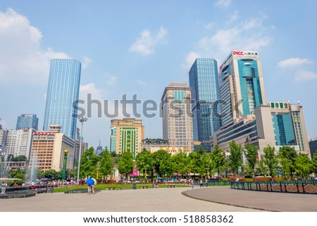 CHENGDU, CHINA - JUNE 19: View over modern part of Chengdu downtown, capital of Sichuan province. June 2016
