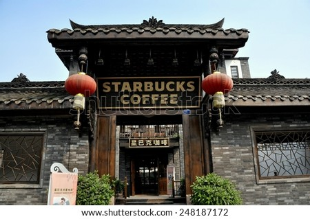 Chengdu, China - November 3, 2009:  Starbucks Coffee emporium in a finely renovated home on Zhai Alley in Old Town - stock photo